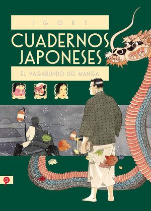 EL VAGABUNDO DEL MANGA (CUADERNOS JAPONESES 2)