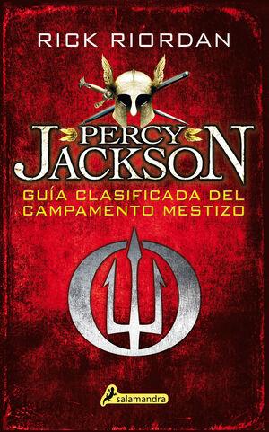 GUÍA CLASIFICADA DEL CAMPAMENTO MESTIZO (PERCY JACKSON)